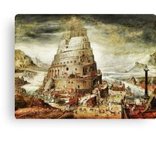 Tower of Babel, by Abel Grimmer Canvas Print