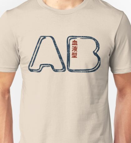 Blood Type AB Personality - Color - Japanese Design Unisex T-Shirt
