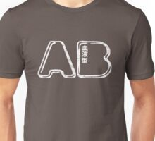 Blood Type AB Personality - White - Japanese Design Unisex T-Shirt