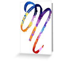 N Artsy II Greeting Card