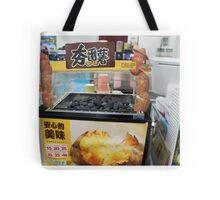 Taiwan - Taipei - spuds at 7-11 Tote Bag