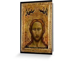 Head of Christ 14th Century Greeting Card
