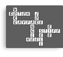 Wrestling Fan Crossword Puzzle Canvas Print