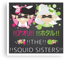 Squid Sisters Poster (Japanese) Canvas Print