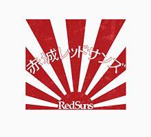Red Suns  Unisex T-Shirt