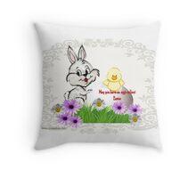 Egg-cellent Easter Throw Pillow