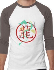 Beautiful Dragon weaved through Chinese dragon symbol Men's Baseball ¾ T-Shirt