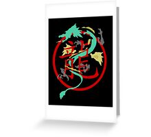 Beautiful Dragon weaved through Chinese dragon symbol Greeting Card