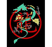 Beautiful Dragon weaved through Chinese dragon symbol Photographic Print
