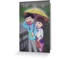 jyushimura Greeting Card