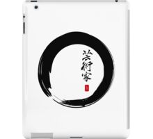 """Artist"" Calligraphy & Enso Circle of Infinity iPad Case/Skin"
