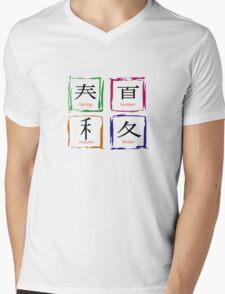 Four Seasons Symbols Mens V-Neck T-Shirt