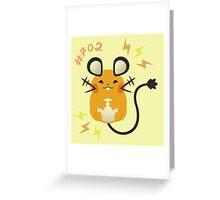 Cute + Cuddly Dedenne  Greeting Card