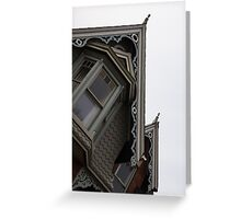 Gables and Dormer Windows - Cabbagetown Charm Greeting Card