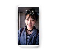 Ni Sarah Samsung Galaxy Case/Skin