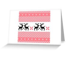 Cute Norwegian knitted pattern Greeting Card