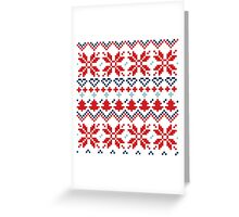Winter christmas pattern Inspired by Slovakia Greeting Card
