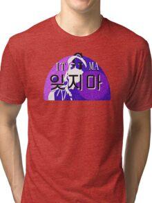 Keith Ape IT G MA IT 잊지마잊지마 KOHH RAP UNDERWATER SQUAD JAPANESE KOREAN RAP Tri-blend T-Shirt