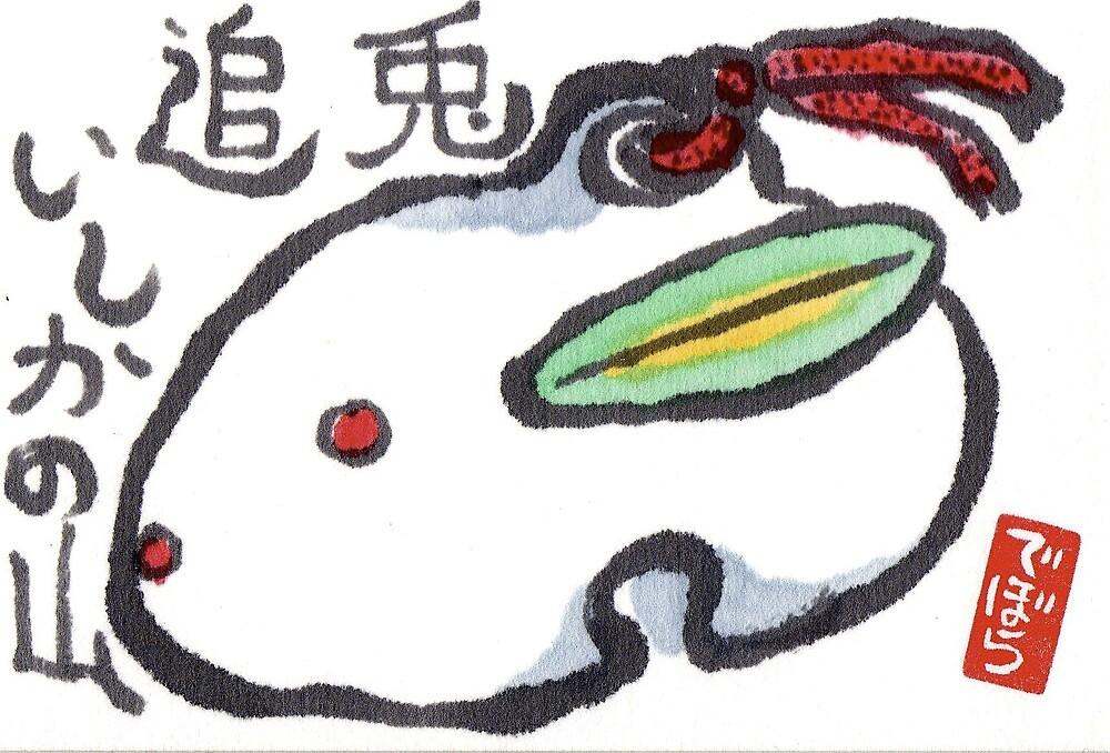 Soul of Japan by dosankodebbie