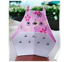 Paper Totoro Poster