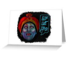 Jambi Greeting Card
