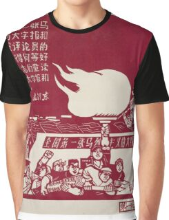 Chinese Propaganda Poster  Graphic T-Shirt