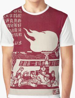 Chinese Propaganda Poster  Graphic T-Shirt