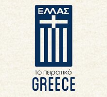 GREECE JERSEY Hoodie