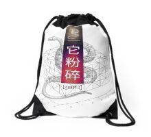 Art of War Drawstring Bag