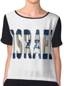 Israel Word With Flag Texture Chiffon Top