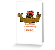 Avenue Q - Trekki Monster - The Internet Greeting Card