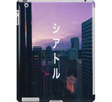 シアトル (Seattle) iPad Case/Skin