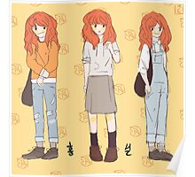 Cheese In The Trap- Hong Seol  Poster