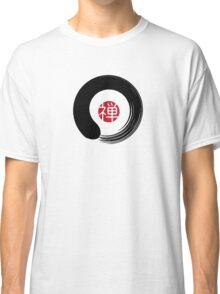Zen Sushi Ensō Classic T-Shirt