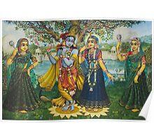 Yugal Kishor. Radha Krishna Poster
