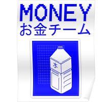 MONEY MILK Poster