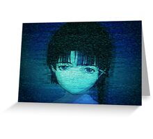 Lain on Internet Greeting Card