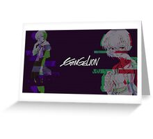 Rei Evangelion Greeting Card