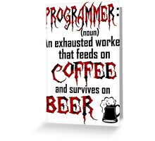 Programmer. Greeting Card