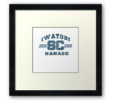 Iwatobi Swim Club - Haruka Nanase Framed Print