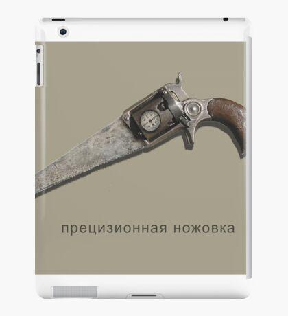 compatibility: precise handsaw iPad Case/Skin