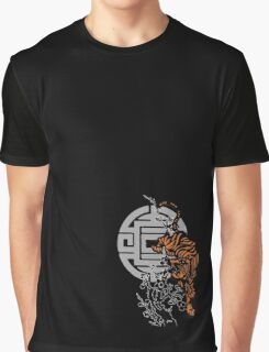 Prowling Tiger Graphic T-Shirt