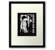 IN THE MOOD FOR LOVE - WONG KAR WAI Framed Print
