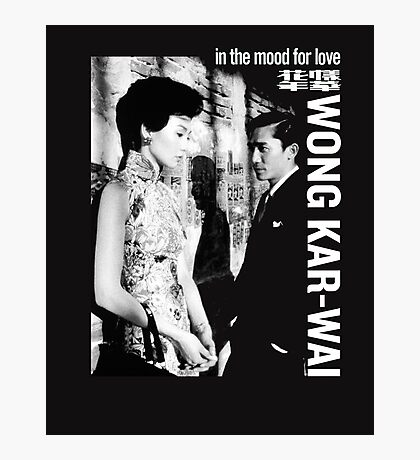 IN THE MOOD FOR LOVE - WONG KAR WAI Photographic Print