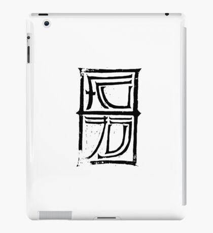 Black Ninja iPad Case/Skin