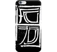 White Ninja iPhone Case/Skin
