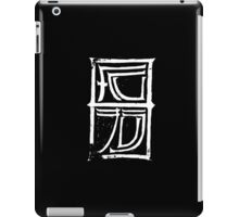White Ninja iPad Case/Skin