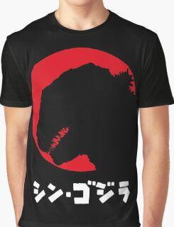 Godzilla Resurgence Graphic T-Shirt