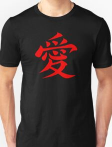 Gaara Love Head Symbol T-Shirt