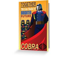 Join Cobra Greeting Card